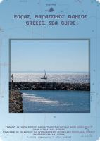 2167007 Greece Sea Guide Vol. IV