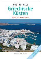 2116089 - Griechische Küsten